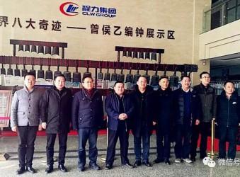 东风公司与程力集团全面战略合作伙伴关系向纵深发