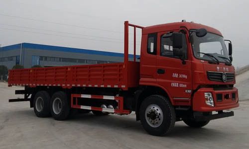 CLW1250LDS载货汽车公告公示