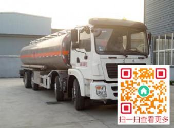 CLW5311GYYLE5铝合金运油车公告已下发