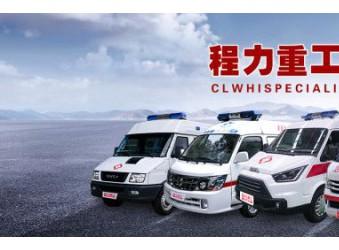 【喜讯】2019湖北省民营企业100强名单出炉!程力集团榜上有名!