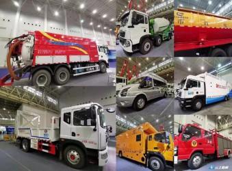 行业资讯:程力汽车集团科技创新产品亮相武汉国际