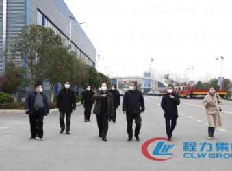 程力集团要闻:湖北省人大副主任刘晓鸣、随州市市