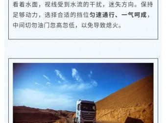 程力小知识|老司机必学的卡车驾驶技巧