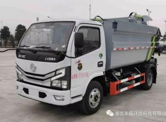 程力东风自装卸式垃圾车(后置高位)