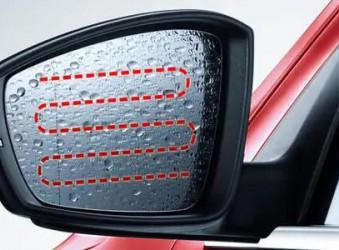 程力汽车知识   雨天用车,后视镜看不清怎么办?