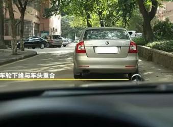 程力用车小知识-停车时,如何判断前后车距离?