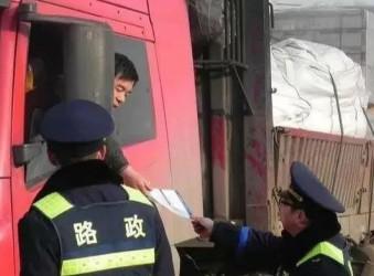 都说冷藏车货车司机怕路政,你知道路政到底是做什