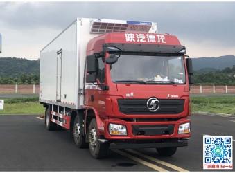 陕汽德龙L3000前四后四玉柴300马力7.9米冷藏车(S